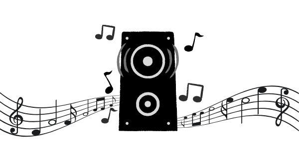 Do Subwoofers Make Music Louder_